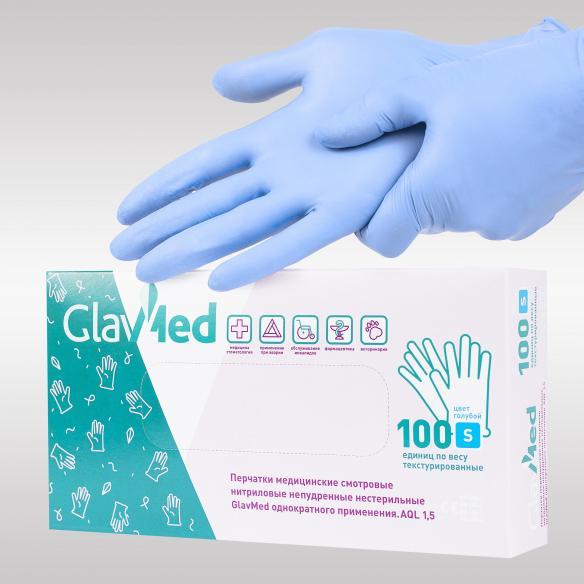 GlavMed нитриловые медицинские перчатки