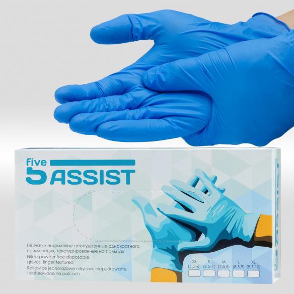 5Assist нитриловые перчатки
